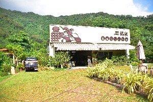 훙치 유기농 휴게 농장 (銘泉)