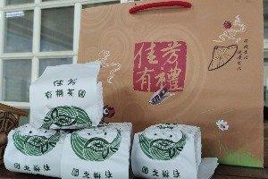 자팡 유기농 다원 (佳芳)